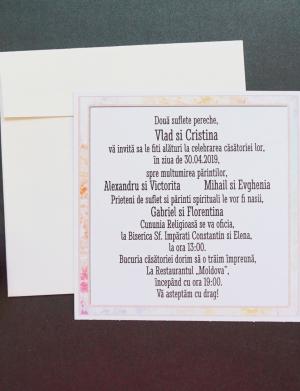 Invitatie nunta suport carton perlat OPIS037