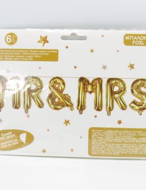 Baloane din folie MR & MRS, auriu – ILIF1918