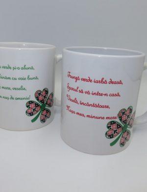 Set de 2 căni imprimate pentru nași ILIF0503