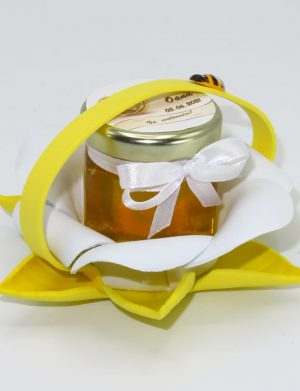 "Marturii dulci cu miere, model handmade ""Zumzet dulceâ€� – galben, borcan 50 gr – DSBC1692"