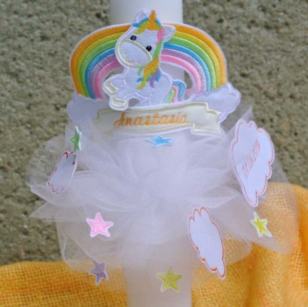Lunmanare botez unicorn curcubeu 1