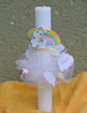 Lunmanare botez unicorn curcubeu 2