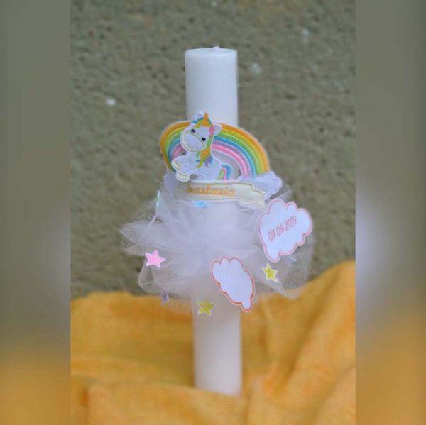 Lunmanare botez unicorn curcubeu 3