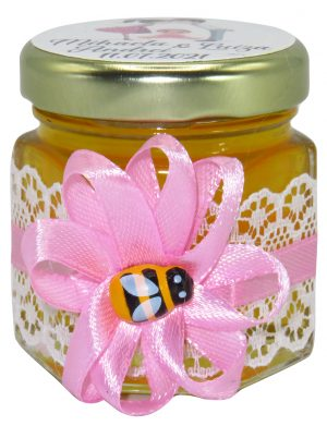 "Marturii dulci cu miere, model handmade ""Rafinamentâ€� – roz, borcan 50 gr – DSBC1667"
