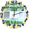 Rama foto cadou cu ceas pentru cei mai buni nasi va iubim 23h Events alb