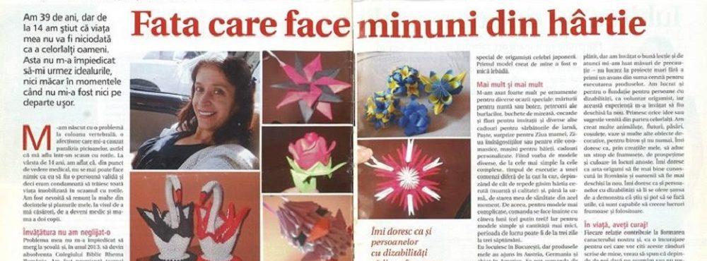 Origami by Mariana Soare
